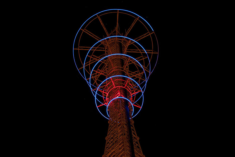 Night Song Light Sculpture Rolling Hills Radio Tower